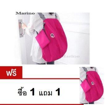 Marino กระเป๋าเป้ กระเป๋าสะพายข้าง กระเป๋าสะพายหลัง ผ้าร่ม (ซื้อ1แถม1) มูลค่า 129 บาท No.0214 - Pink