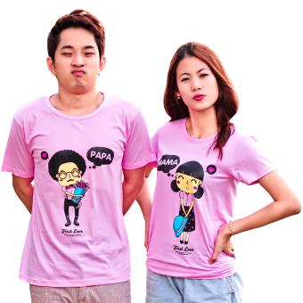 First Love เสื้อคู่รัก Papa and Mama - สีชมพู (ชาย L / หญิง M)