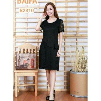 BAIFA SHOP ชุดเดรสดำเอวระบาย ลูกไม้ผ้าเนื้อดี ไม่ต้องรีด ทรงสวยหรู รุ่นB2310 Size: อก 36 ยาว 36