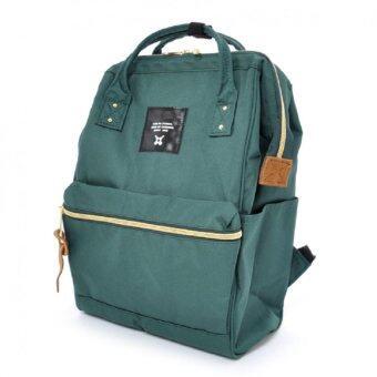 ฺBB Bags กระเป๋าเป้สะพายหลัง รุ่น034 (สีเขียวขี้ม้า)