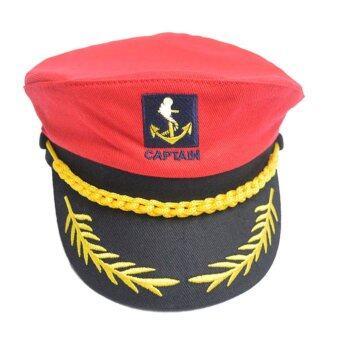 กรมท่าสวมหมวกสไตล์กัปตันเรือชาวโรมาเนียชั่วลูกชั่วหลานวงสีแดง