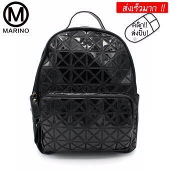 Marino กระเป๋าเป้ กระเป๋าหนัง PU กระเป๋าสะพายหลังสำหรับผู้หญิง No.0235 - Black