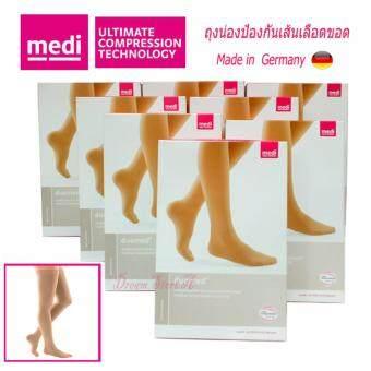 Medi V26100 ถุงน่อง ป้องกันเส้นเลือดขอด ระดับต้นขา มีซิลิโคน ปลายเท้า เปิด (S)