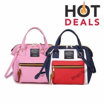 Wonderful Bingo fashion Japan Women Bag กระเป๋าสะพายข้างสำหรับผู้หญิง (Pink+BLUERED) แพ็คคู่