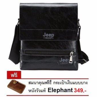 Trusty กระเป๋าสะพาย รุ่นใหม่ JEEP BULUO 0973 ( Black ) สีดำ
