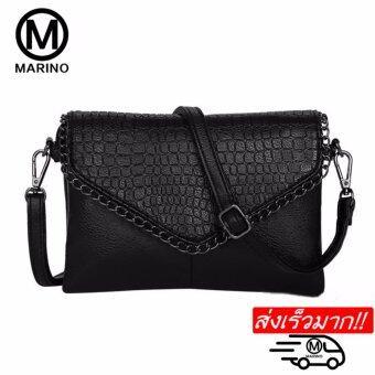Marino กระเป๋าสะพายข้าง กระเป๋าสะพายไหล่ กระเป๋าถือ No.0220 - Black