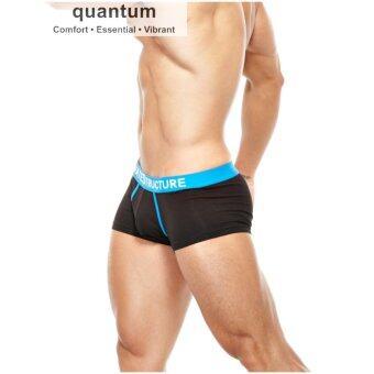 ชุดชั้นในชาย Private Structure - รุ่น Quantum Trunk สีดำขอบฟ้า