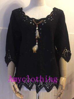Amyclothing เสื้อผ้าป่านงานปักลูกไม้A044(สีดำร้วน)