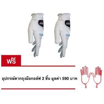 EXCEED ถุงมือผู้หญิงมหัศจรรย์ PGM สีขาวฟ้า 1 คู่ (ST009) PAIR WHITE แถมฟรี : ที่ตากถุงมือสีแดง 2ชิ้น (PRICE: 590)