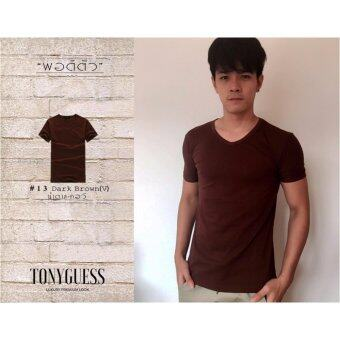 TONYGUESS T-Shirt + Cotton&Spandex เสื้อยืดคลาสสิค สีดิบโคตรเท่ห์ 1 ตัว (สีน้ำตาล คอวี)(Int:M)