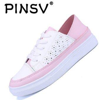PINSV แฟชั่นสตรีรองเท้าลำลองรองเท้าสเก็ตบอร์ดรองเท้าผ้าใบ (สีขาว, สีชมพู)
