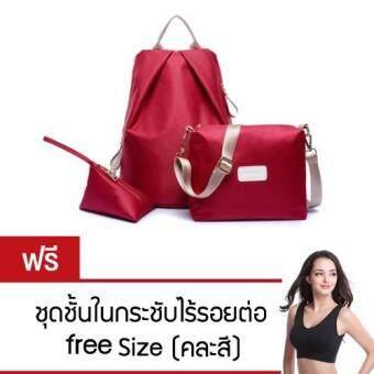 Bingo Fashion 3-psc Backpack Waterproof Nylon Oxford Bags - Backpack / Shoulder Bag / Small Bag(Wine Red) แถมฟรีชุดชั้นในกระชับไร้รอยต่อ free Size (คละสี)