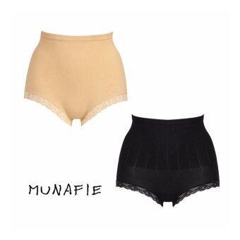 MUNAFIE JAPAN กางเกงในกระชับสัดส่วน กางเกงในเก็บพุง (สีเนื้อ+สีดำ) 2pcs