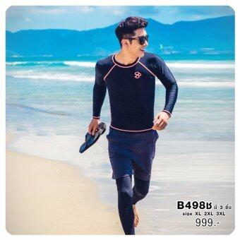 B498ช ชุดว่ายน้ำแขนยาว(กรม)มี3ชิ้น ไซร์ XL-3XL กัน UV50%
