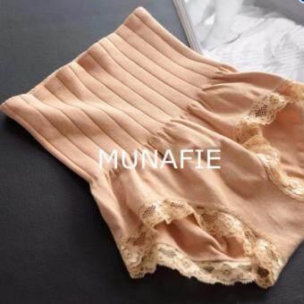 MUNAFIE กางเกงชั้นในกระชัยหน้าท้อง MUNAFIE สีน้ำตาล จำนวน - Free Size suitable for those weighing 45-75kg. Color-Brown (1 ตัว)