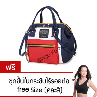 Bingo fashion Japan Women Bag กระเป๋าสะพายข้างสำหรับผู้หญิง (Bluered)แถมฟรีชุดชั้นในกระชับไร้รอยต่อ free Size (คละสี)