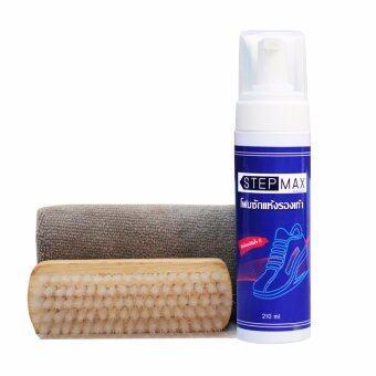 Stepmax น้ำยาทำความสะอาดรองเท้า กระเป๋า ชนิดโฟม 210ml - Set