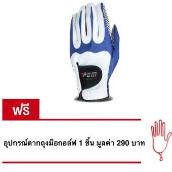 EXCEED GOLF GLOVE BLUE COLOUR RIGHT HANDED ถุงมือมหัศจรรย์มือขวา PGM (ST016) สีขาวน้ำเงิน แถมฟรี ! ที่ตากถุงมือกอล์ฟ 1 ชิ้น (PRICE : 290 บาท)