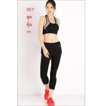 ุชุดสุดคุ้ม!!! TEENS SPORT Fitness, Yoga and Sportswear SET TSB 3 + Tc 83 SPANDEX
