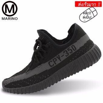 Marino รองเท้าผ้าใบ รองเท้าผ้าใบผู้ชาย รองเท้าแฟชั่น No.B004 – Black