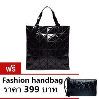 A billion กระเป๋าแฟชั่น สำหรับถือและสะพายไหล่ รุ่นF-1005 (สีดำ)ฟรี รูปแบบกระเป๋าคลัตช์หนังจระเข้ (สีดำ)