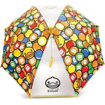 B.Duck Kids Umbrella ร่มสุดน่ารัก ลิขสิทธิ์แท้ สดใส รับหน้าฝนก๊าบบบบ
