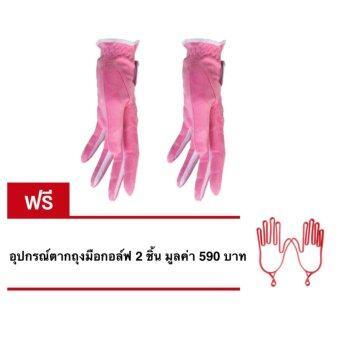 EXCEED ถุงมือผู้หญิงมหัศจรรย์ PGM สีชมพู 1 คู่ (ST009) PAIR PINK แถมฟรี : ที่ตากถุงมือสีแดง 2ชิ้น (PRICE: 590)