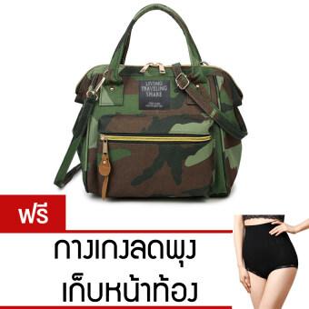 Bingo fashion Japan Women Bag กระเป๋าสะพายข้างสำหรับผู้หญิง (Green)แถมฟรีกางเกงลดพุง เก็บหน้าท้อง(คละสี)