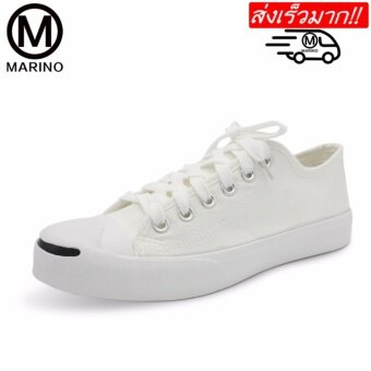 Marino รองเท้าผ้าใบ รองเท้าผ้าใบนักเรียน รองเท้าผ้าใบผู้หญิงสีขาว รุ่น A014 - White