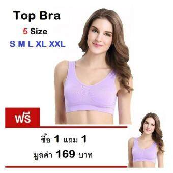 Top Bra ชุดชั้นในกระชับไร้รอยต่อ (ซื้อ 1 แถม 1) มููลค่าราคา 169 บาท No.082 - Purple