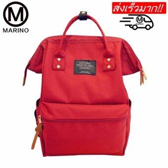 Marino กระเป๋า กระเป๋าเป้ กระเป๋าสะพายหลัง Backpack No.2015 - Red