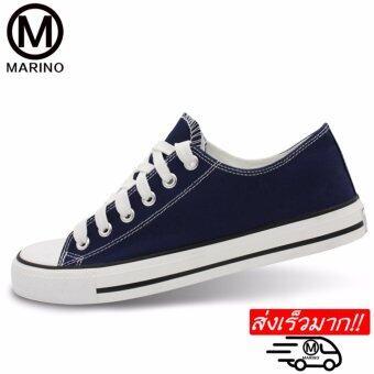 Marino รองเท้าผ้าใบผู้หญิง รุ่น A001 - สีน้ำเงิน