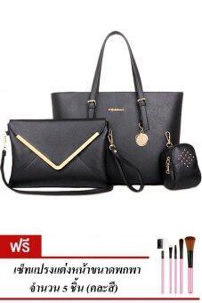 RichCoco SET กระเป๋าแฟชั่นเกาหลี + กระเป๋าถือผู้หญิง + กระเป๋าสะพายข้าง เซ็ต 3 ใบ (สีดำ)