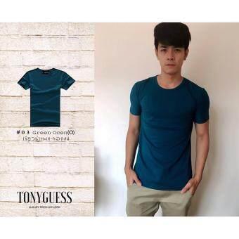 TONYGUESS เสื้อยืดคลาสสิคชาย (Cotton&Spandex) สีดิบโคตรเท่ห์ (สีเขียวทะเล คอกลม)
