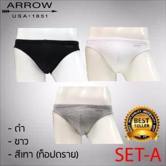 ARROW กางเกงใน PACK 3 ตัว สีดำ เทา(ท็อปดราย) ขาว