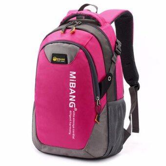 Peimm Modello Backpack 43 Cm.MiB กระเป๋าเป้สะพายหลัง กันน้ำ สไตส์เกาหลี (สีชมพู)