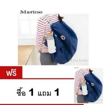 Marino กระเป๋าเป้ กระเป๋าสะพายข้าง กระเป๋าสะพายหลัง ผ้าร่ม (ซื้อ1แถม1) มูลค่า 129 บาท No.0214 - D.Blue