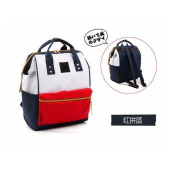PP กระเป๋าเป้สีขาว