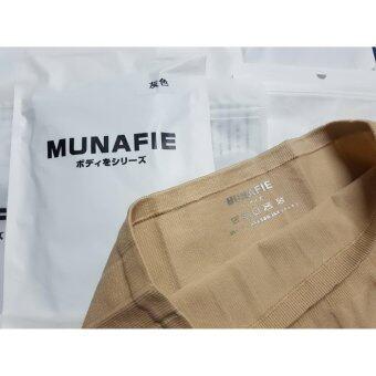 MUNAFIE กางเกงในเก็บพุง V1 (สีเนื้อ)