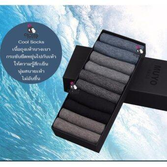 CHANEE Cool Socks Box For Men ถุงเท้า 10 คู่ (Dark)
