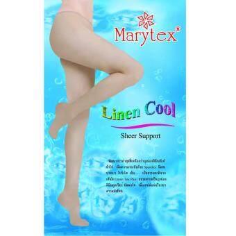 Marytex แมรี่เท็กซ์ ถุงน่องลินินเชียร์ซัพพอร์ทเต็มตัว (สีดำ) แพ็ค 6 คู่