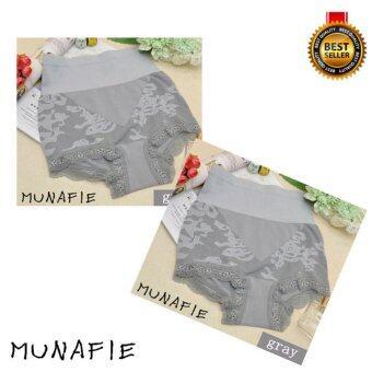 MUNAFIE MODEL 2 กางเกงในเก็บพุงจากญี่ปุ่น กางเกงสเตย์ กางเกงในลดไขมัน (สีเทา)Set 2pcs