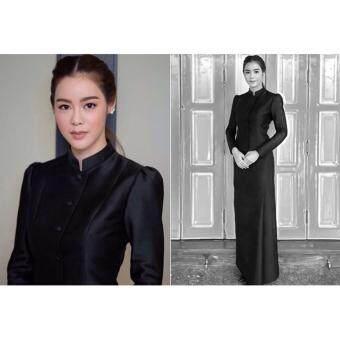 Dokpikul - ชุดไทยจิตรดา ชุดดำ ชุดจิตรลดาผ้าไหมทอสี่เส้น ชุดไว้อาลัยจิตรดาร้านดอกพิกุล- สีดำ