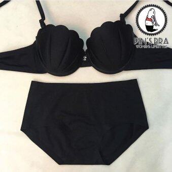Pinbra เซ็ตชุดชั้นในทรงเปลือยหอย + กางเกงในไร้ตะเข็บ - Black