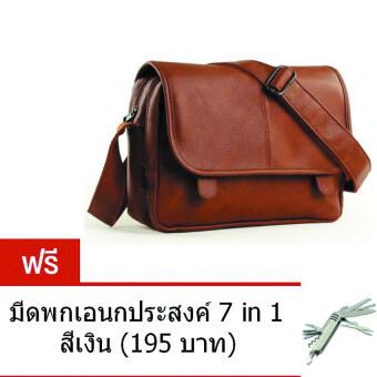 Man Choices กระเป๋าเอกสาร สำหรับสุภาพบุรุษ รุ่น SG-9266L (สีน้ำตาล) แถมฟรี มีดพับเอนกประสงค์ 7 in 1 รุ่น GG-K6055 (สีเงิน)
