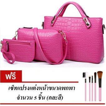 Richcoco SET กระเป๋าถือแฟชั่นเกาหลี + กระเป๋าสะพายข้างผู้หญิง + กระเป๋าสตางค์ใบเล็ก + เซ็ต 3 ใบ (สีชมพู)