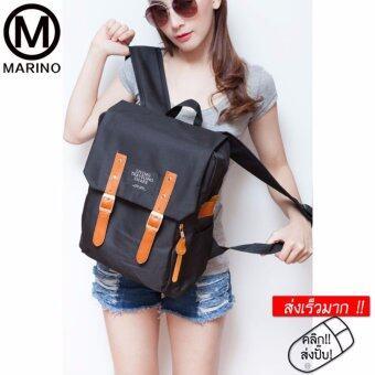 Marino กระเป๋า กระเป๋าเป้ กระเป๋าสะพายหลังสีดำ Woman Backpack No.0224 - Black