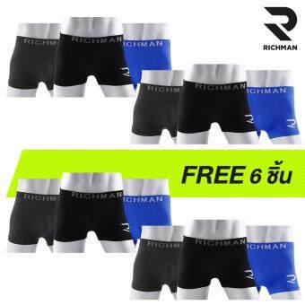 Richman mens underwear free size กางเกงในชาย ทรงทรังค์ รุ่น ไร้รอยตะเข็บด้านข้าง ซื้อ 6 ชิ้น แถมฟรี!! 6 ชิ้น
