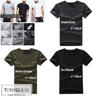 TONYGUESS T-Shirt + เซ็ตสุดคุ้ม 3 ตัว!! + Cotton+Spandex เสื้อยืดคลาสสิค สีดิบโคตรเท่ห์ (สีดำ+สีเทาเข้ม+สีเขียวทหาร คอวี)