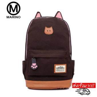Marino กระเป๋า กระเป๋าสะพาย กระเป๋าเป้สะพายหลังรูปแมว No.0221 - Brown